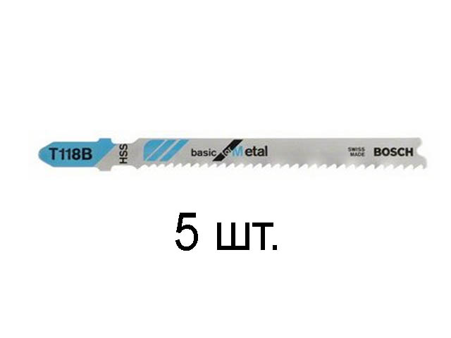 BOSCH Пилка для лобзика T 118 B Basik for Metal BOSCH 2608631014